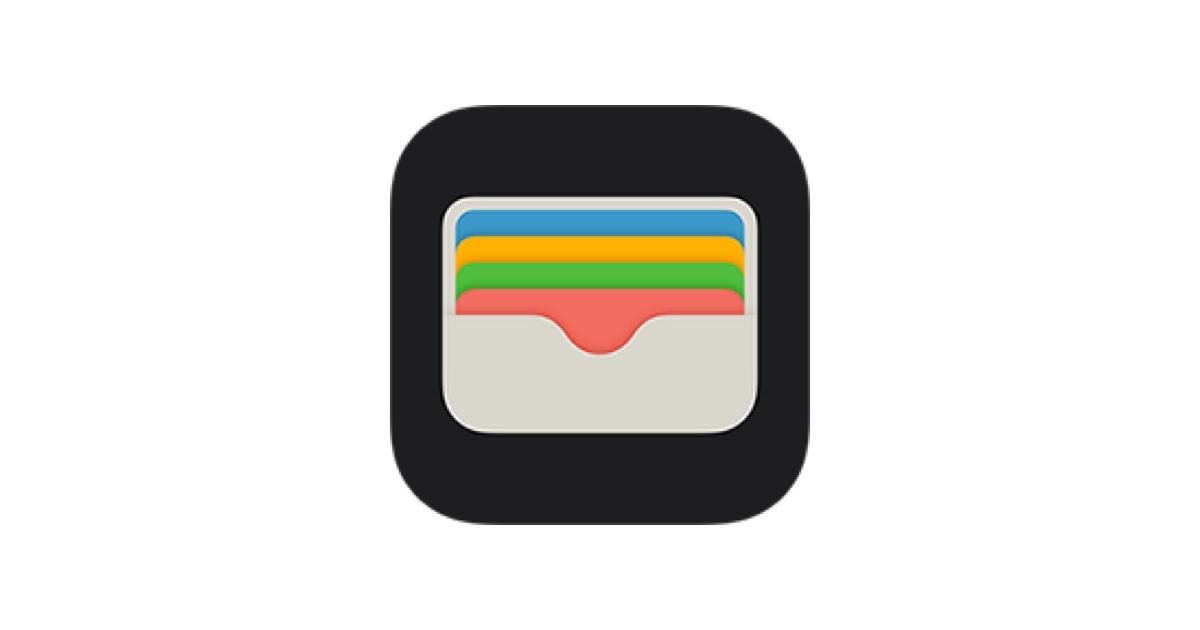apple wallet logo - pre-built integration API on platform